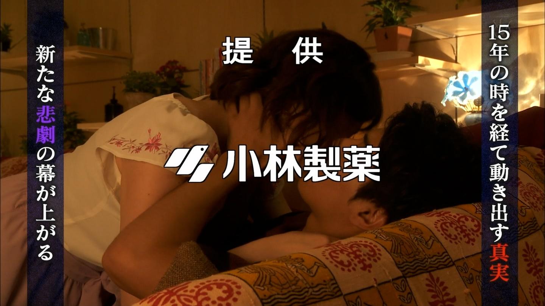 渡辺麻友 まゆゆ 専用 [新]いつかこの雨がやむ日まで#01 ->画像>195枚