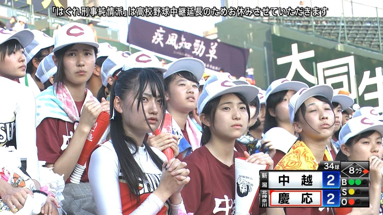 【2018】チアガール・女子高生に100回萌える夏 Part7 ->画像>257枚