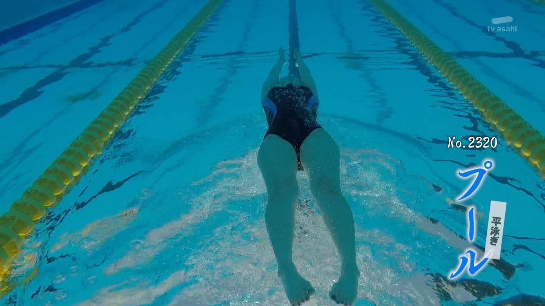 ☆゚・*。.。*・゚・*競泳水着フェチ62枚目*・゚・*。.。*・゜☆ [無断転載禁止]©bbspink.comYouTube動画>32本 ->画像>630枚