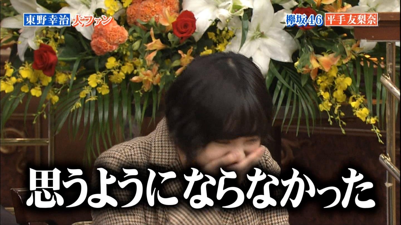欅坂平手主演映画助監督「ディズニー行ってきた事件関係者でもない連中が口出すなワシらがエエって言うとるんじゃ」 ->画像>36枚