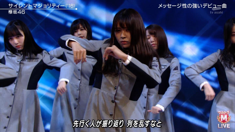 【欅坂46】小林由依応援スレ★58【ゆいぽん】 YouTube動画>16本 ->画像>511枚
