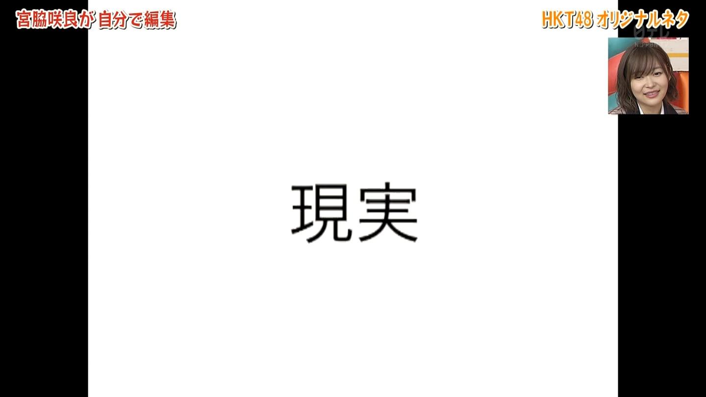 HKTBINGO! 第10回 ->画像>73枚