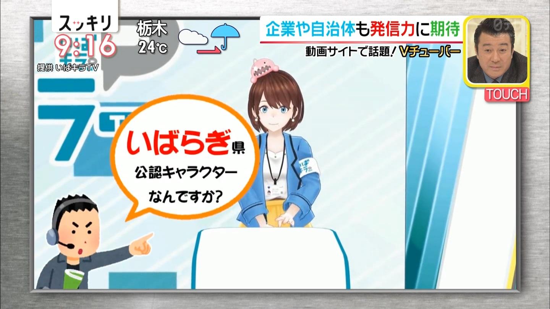 【AKB48】岡部麟ちゃん応援スレ☆15【チームA×8茨城】YouTube動画>25本 ->画像>323枚