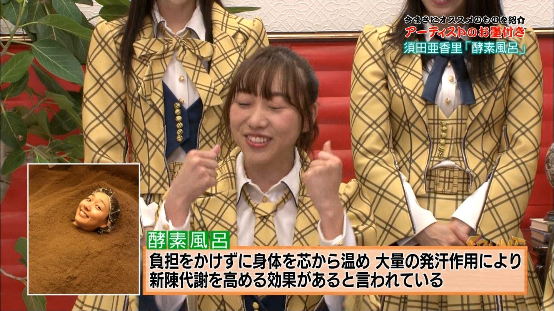 AKB48専用CDTV YouTube動画>1本 ->画像>180枚