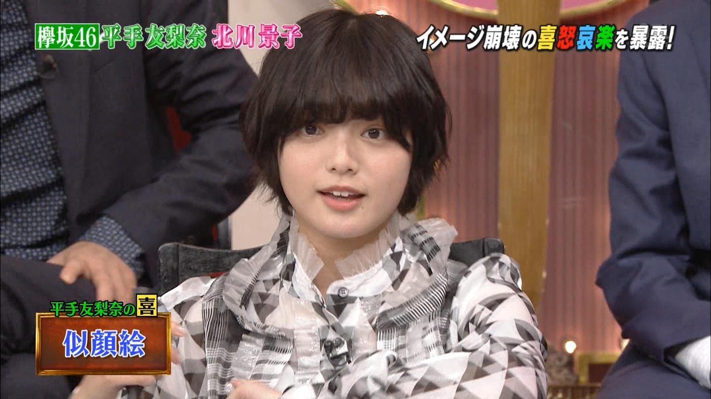 【画像】 少年チャンピオンの表紙 とんでもないバストの美少女に話題騒然!!!! YouTube動画>2本 ->画像>132枚