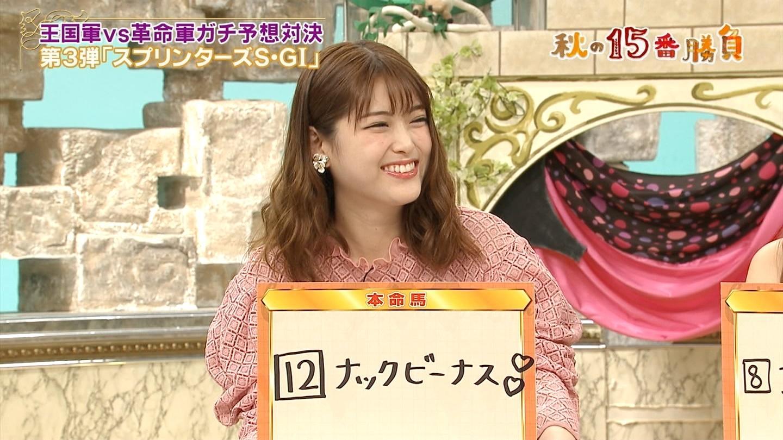 松村沙友理さんの老化が止まらない件