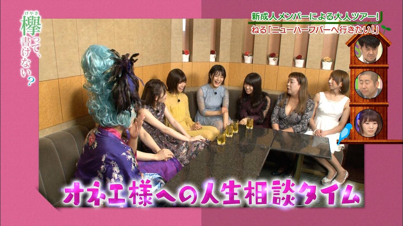 長濱ねる「欅坂の活動はやりたいことじゃない・・・」渡邉理佐「欅坂の活動は割り切らなきゃやってられない…」