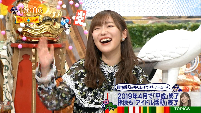 【HKT48/支配人/=LOVE・P】さっしーこと指原莉乃応援スレ★4917 YouTube動画>5本 ->画像>193枚