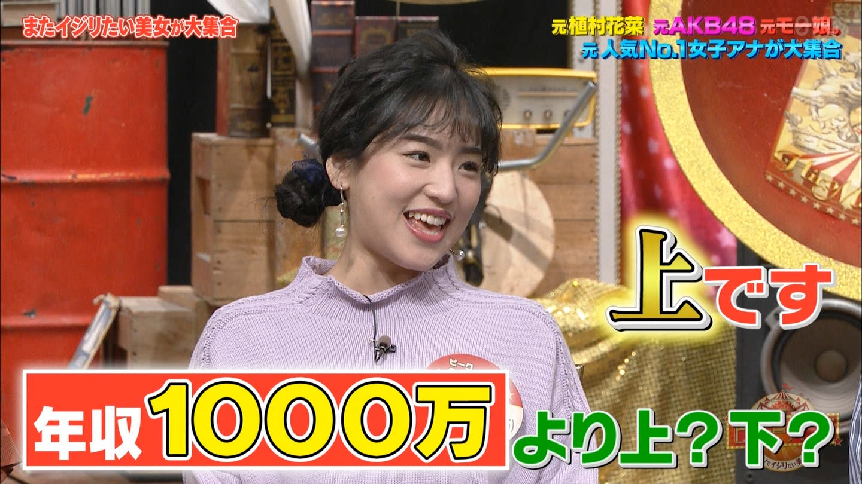 インドネシアのスター仲川遥香さん「年収1000万より上です」