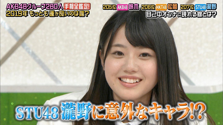 大手メディア「最近は乃木坂からSTUへヲタが流出してる」