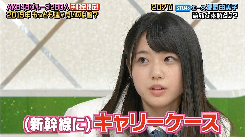 AKB48さん、嵐も出るテレ朝開局60周年記念のMステSPに干されるwwwww