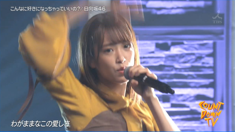 日向坂46専用 CDTV ->画像>101枚