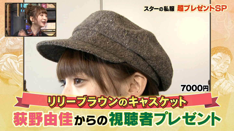NGT48山口真帆さんが配信にて『殺されてたら…』 運営はメンバー関与を認めるも、被害者が謝罪★1479 YouTube動画>2本 ->画像>73枚