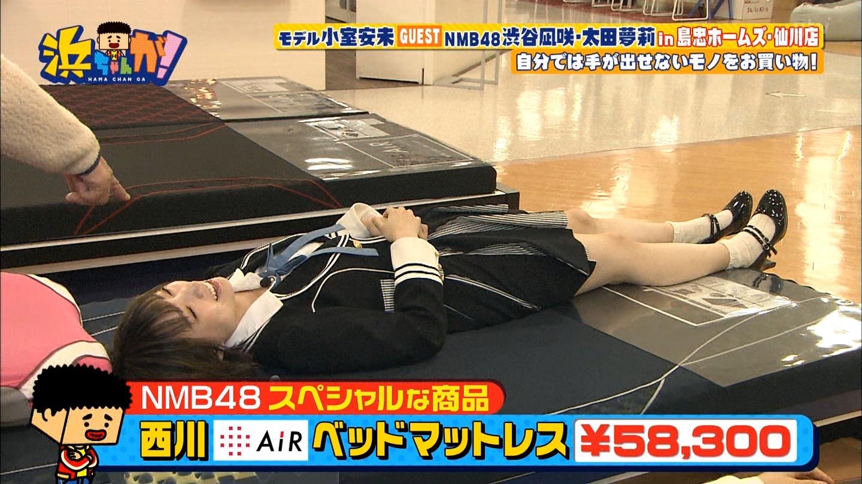 NMB48★5902 YouTube動画>7本 ->画像>34枚