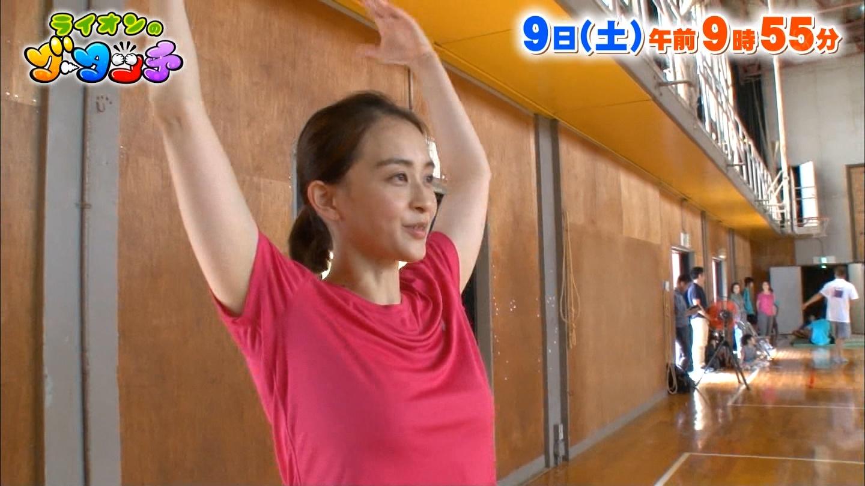 ライオンのグータッチ【中澤佑二が指導!弱小サッカーチームが大会へ!涙の結末】 ->画像>60枚