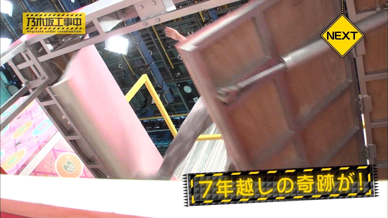 乃木坂工事中 第235回 3 ->画像>73枚