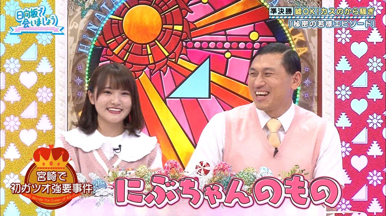 2019第19回オナニー大会 第1会場 ->画像>1991枚