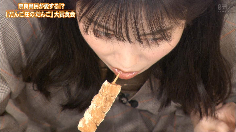 【AKB】 横山由依 Part9 【ゆいはん】 [無断転載禁止]©bbspink.comYouTube動画>13本 ->画像>549枚