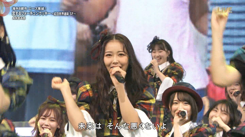 【AKB48 16期研究生】山根涼羽応援スレ★1【ずんちゃん】 ©2ch.netYouTube動画>14本 ->画像>138枚