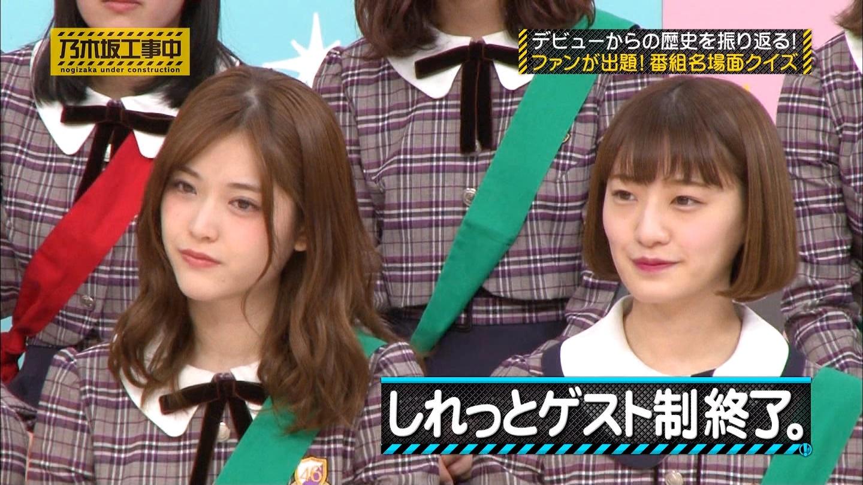 顔だけなら一番可愛いのは松村説