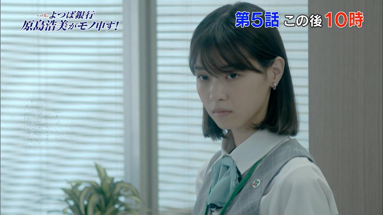 よつば銀行 原島浩美がモノ申す!見て思ったけど西野七瀬cってこんな顔だったっけ