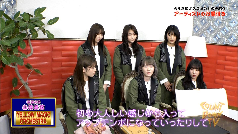 欅坂46専用 CDTV ->画像>235枚