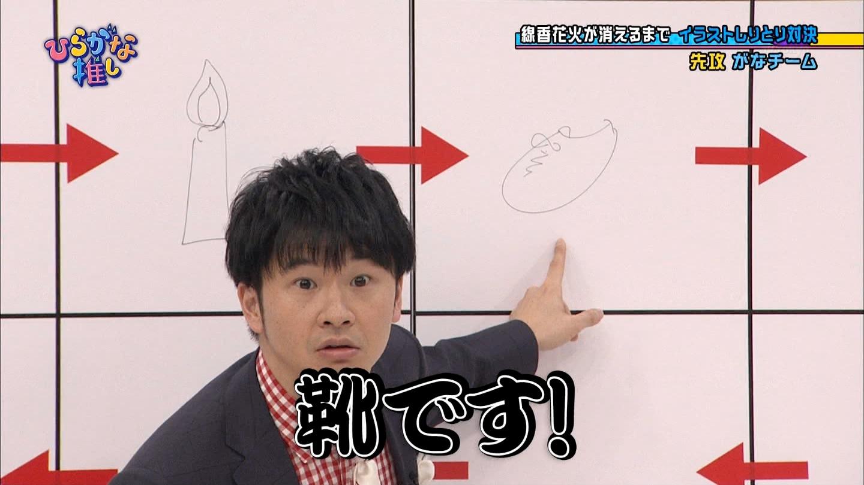 【ひらがなけやき】高本彩花応援スレ★7 YouTube動画>9本 ->画像>614枚