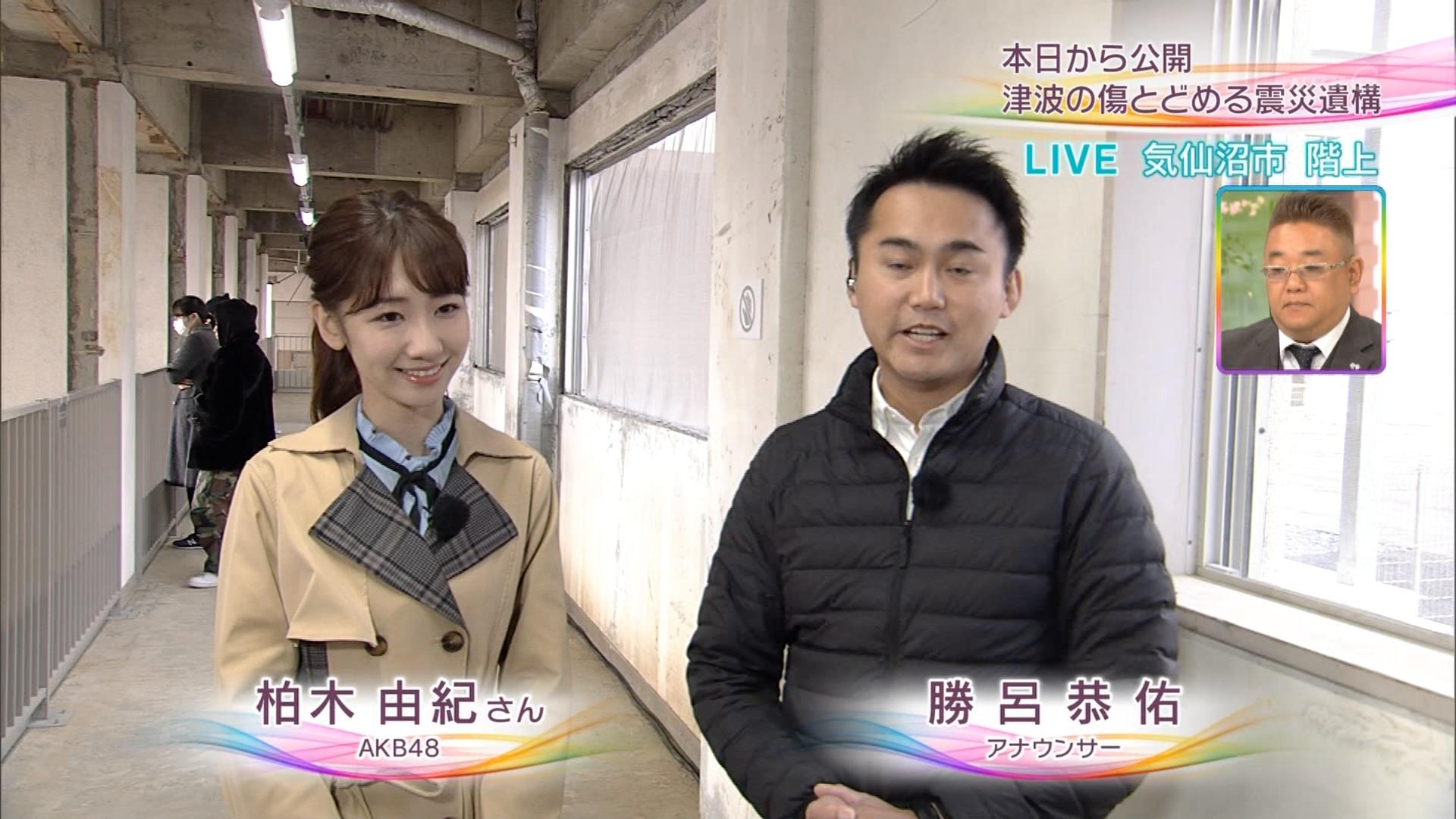 【悲報】向井地美音の総監督就任が発表されてわずか3ヶ月の間にAKBSHOW終了、ANN降板、NHKラジオ終了、支配人更迭wwwwwwww