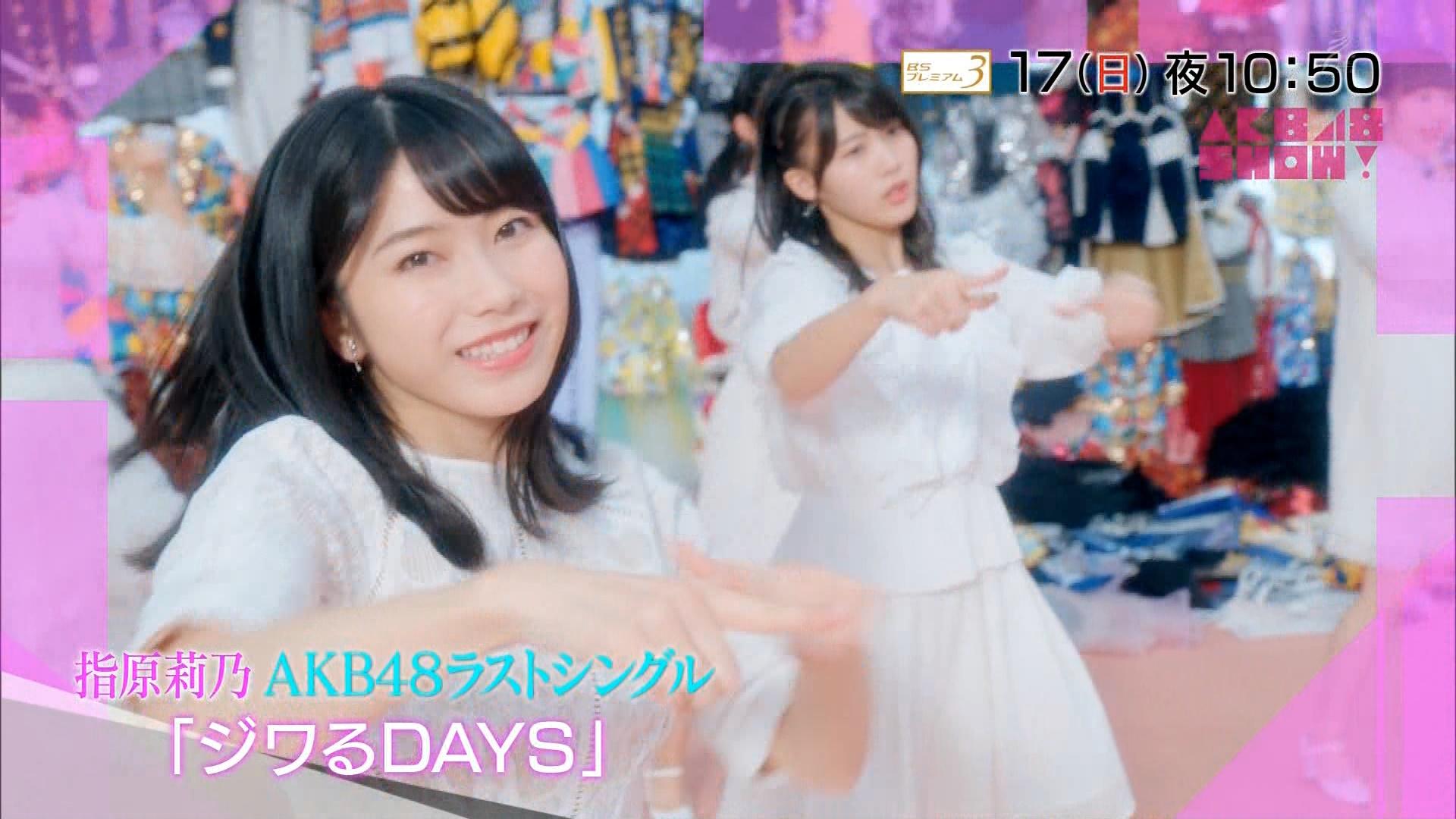 【AKB48】横山由依応援スレ676【ゆいはん】 YouTube動画>5本 ->画像>692枚