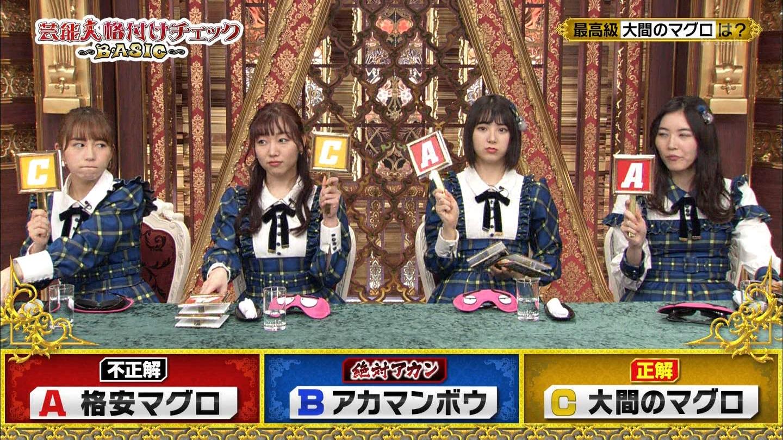 肉も魚も味もろくにわからない松井珠理奈が赤っ恥をさらす