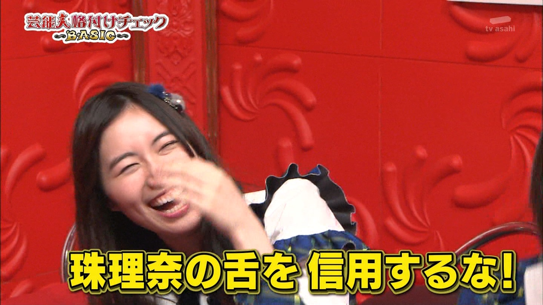 チームSKE48専用 芸能人格付けチェックBASIC春の3時間SP ->画像>319枚