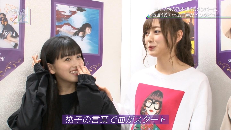 【傲慢】JJ新モデルに就任した梅澤美波さん、早速先輩モデル土生さんを馬鹿にするww