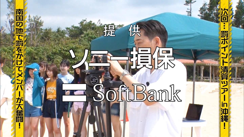 【悲報】久保史緒里さんの顔が完全に球体