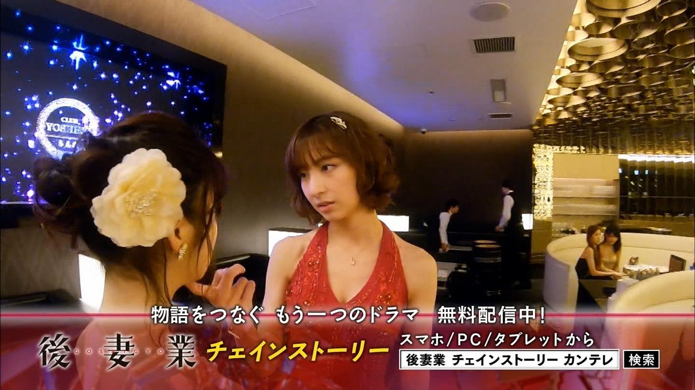 【AKB卒業生】篠田麻里子  応援スレ Part674 YouTube動画>16本 ->画像>1441枚