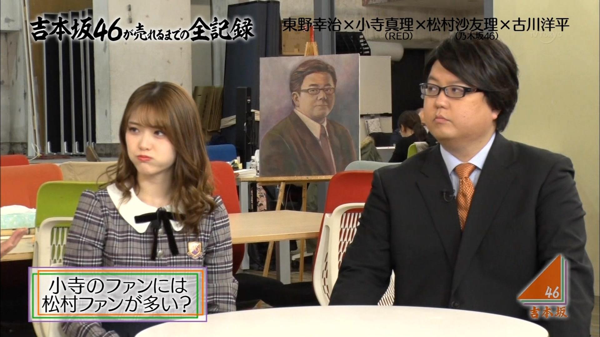 松村さん吉本坂メンバーの握手会に自分のファンが居た事に激怒「浮気相手に俺奥さん居るけどいい?って言ってるようなもの」