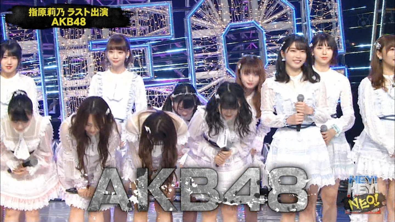 【速報】フジテレビにて AKBメンバーの共同作業でNGT荻野由佳さんを丸出しにしてしまう事案発生wwwwwww