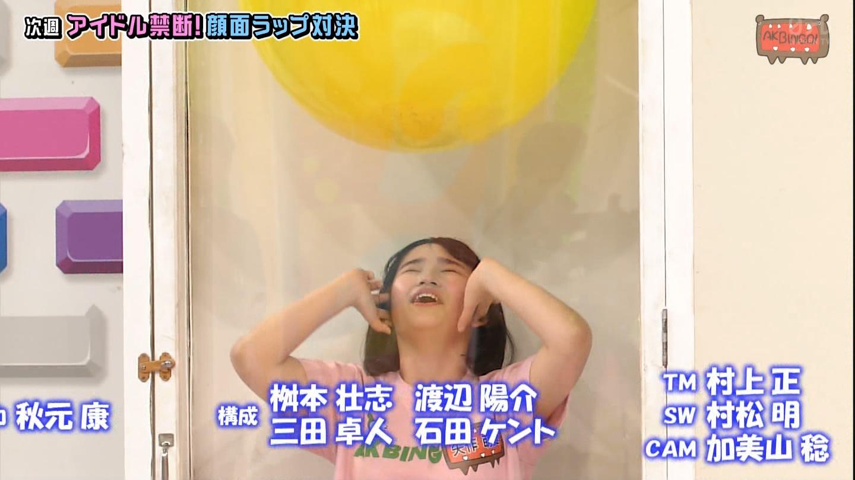矢作萌夏「写真集で水着になりました!イメージビデオも撮ったからみんな大人もえちゃんで沢山すちすちしてね❤」