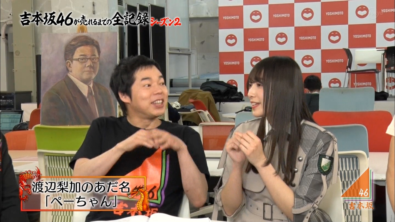 """欅坂46渡辺梨加、""""しゃべれないキャラ""""に「今こそ変わる時」ファンの声援"""