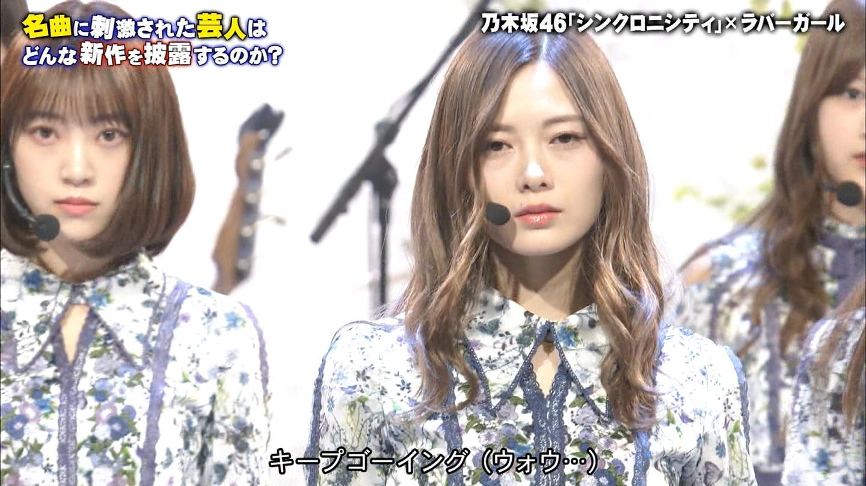 【悲報】白石麻衣さん、もう限界