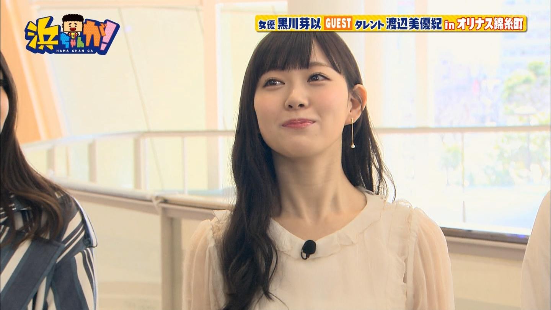 久しぶりに見た渡辺美優紀(奈良県・25歳)のビジュアルが結構キツイ