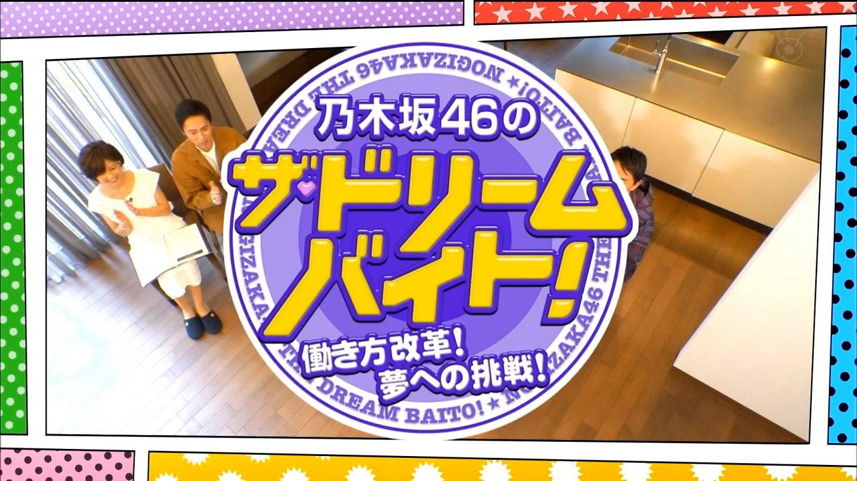 元気のミナもと☆中野美奈子Part.237 YouTube動画>2本 ->画像>788枚