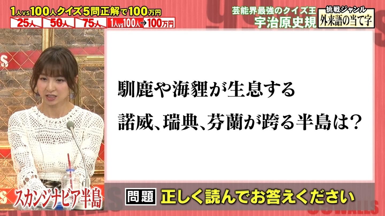 【AKB卒業生】篠田麻里子  応援スレ Part675.2 YouTube動画>11本 ->画像>455枚