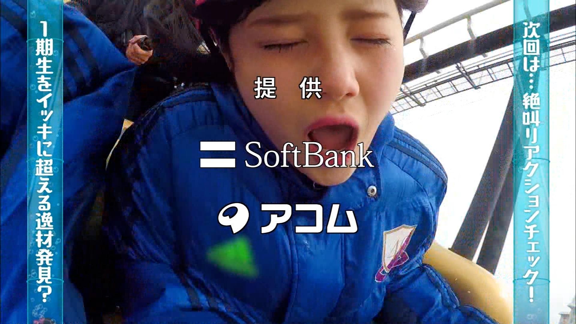 【自転車】パンツがミエタ 76枚目【バイスクール】 YouTube動画>8本 ->画像>494枚
