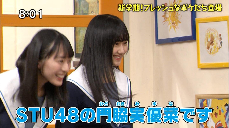 【瀬戸内】STU48★224航海目【本スレ】 YouTube動画>3本 ->画像>102枚