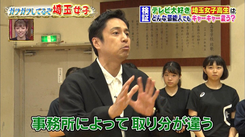 【驚愕】チュートリアル徳井「指原の年収は32億」