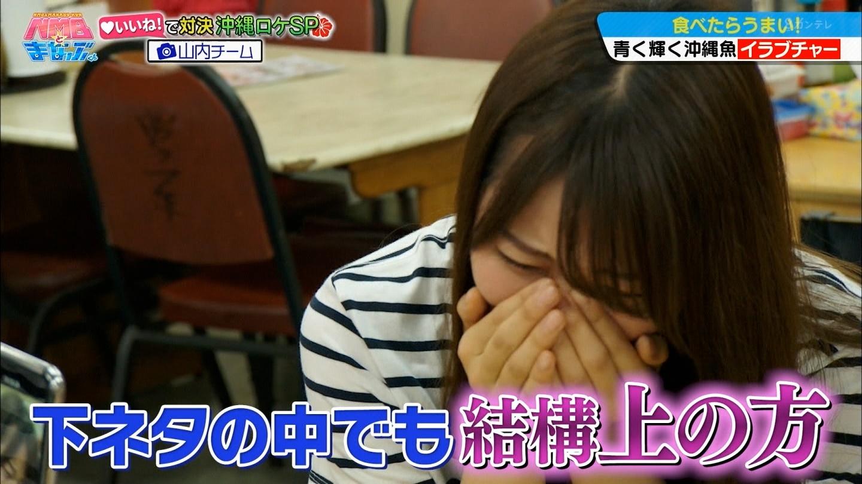 白間美瑠がテレビ番組でイマラチオと言ってしまう