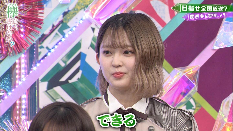 鈴本美愉さん、前髪がスッカスカwwwww