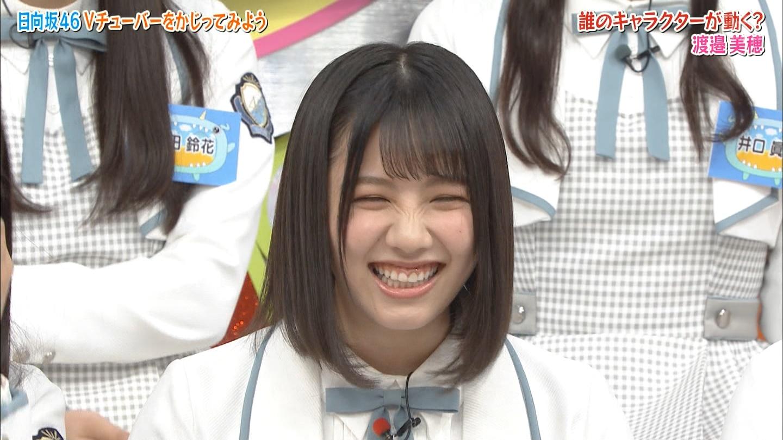 【日向坂46】渡邉美穂応援スレ★12【美穂ちゃん】 ->画像>812枚