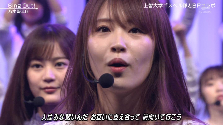 真夏「ゆったん、かりんちゃん卒業おめでとう!かずみんと共に93年組を守っていくよ~」高山「真夏、共に頑張るぞー!」
