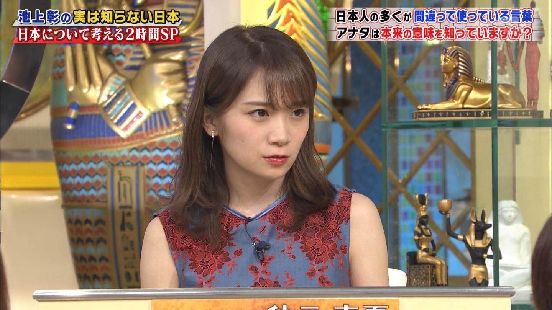 秋元真夏みたいな乃木坂で最も醜いブスを外番組に出す意味